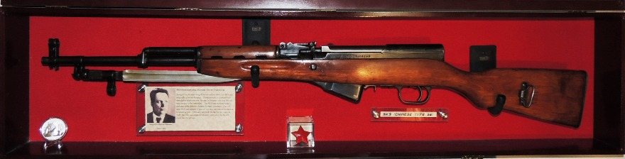 Custom Designed Chinese SKS Type 56 Rifle Display Case